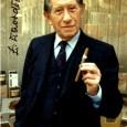 Zino DAVIDOFF (1906/1994) Négociant de cigares L'homme qui fit de son nom une marque de légende, en imitant les épicuriens d'Europe aux plaisirs subtils du cigare, naquit en Ukraine en […]
